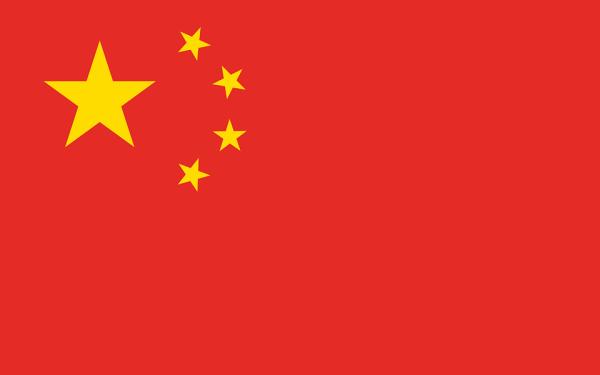 Classée 3ème des pays détenteurs d'armes nucléaires, la Chine enregistre un inventaire total de 350 ogives nucléaires dont 0 déployée suivant le rapport de la Federation of American Scientists.